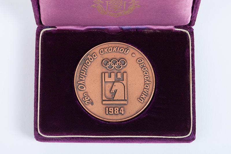 Grandmaster Walter Browne's Team Bronze Medal from the 1984 Chess Olympiad