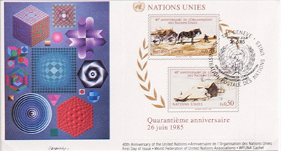 Envelope Celebrating the 40th Anniversary of the United Nations, June 26, 1985