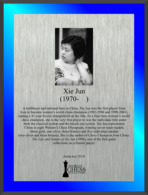 Xie Jun's Hall of Fame Plaque