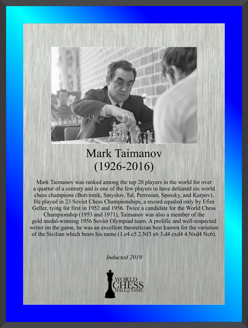 Mark Taimanov's Hall of Fame Plaque