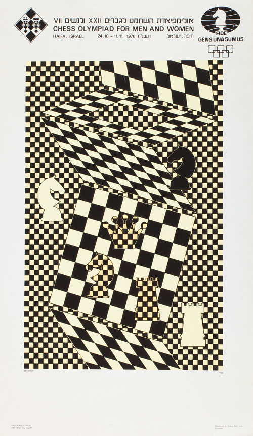 L'Echiquier (Poster from the 1976 Haifa, Israel, Chess Olympiad for Men and Women), 1976