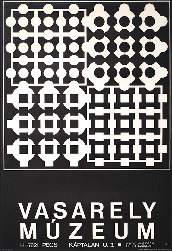 Expo Vasarely Museum, Date unknown