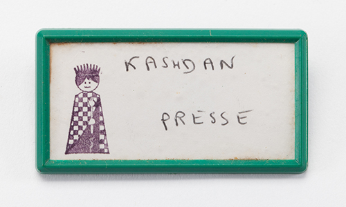 GM Isaac Kashdan's Press Pass from the 1974 Olympiad