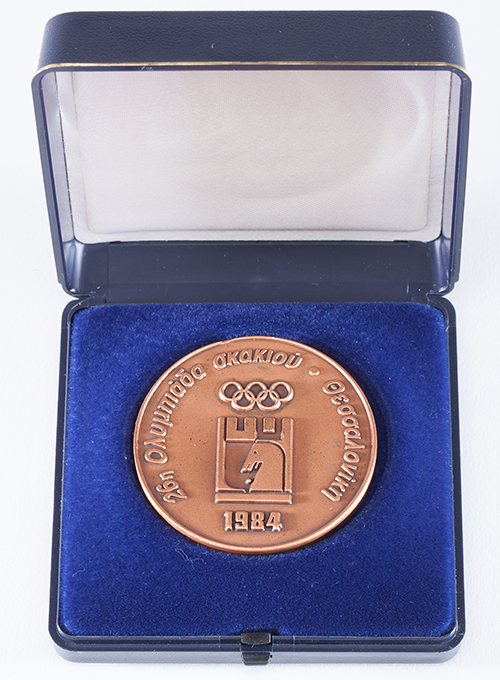 GM Lubomir Kavalek's Medal from the 1984 Olympiad