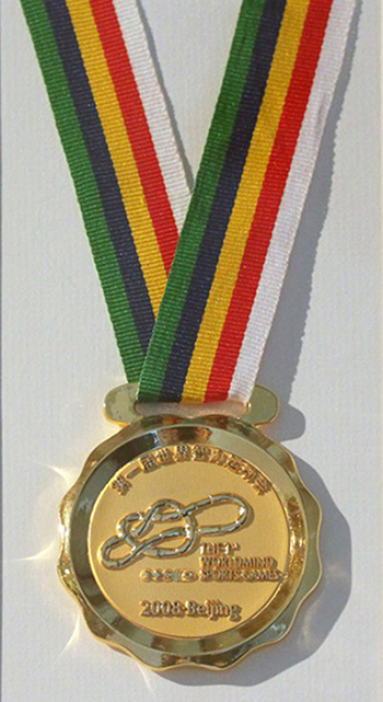 GM Alexandra Kosteniuk's Gold Medal from the 2008 Mind Sports Games, Beijing, China
