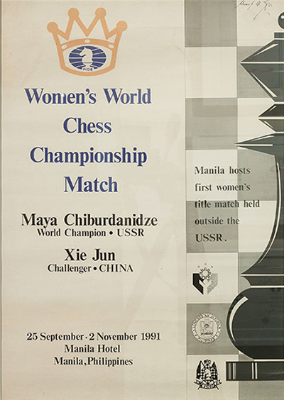 Poster from the 1991 Women's World Chess Championship Match, Manila, Philippines