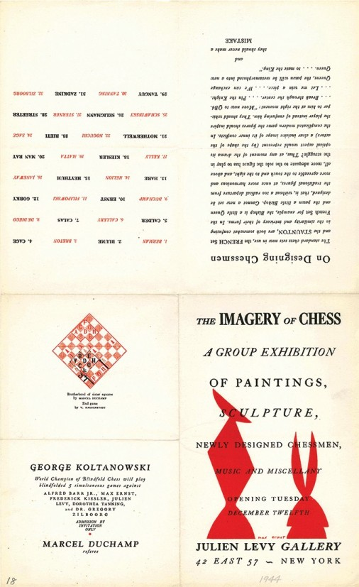 imageryofchessinvitationweb